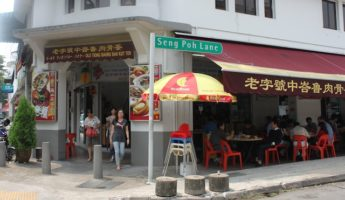 Tiong Bahru: Where Past and Present Cross Paths in Singapore
