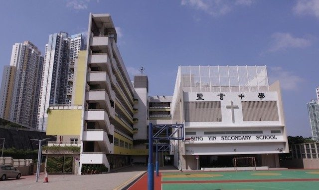 "Why This Hong Kong School is the ""Greenest School on Earth"""