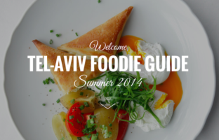 Traveling to Tel Aviv? Get This Free Online Foodie Guide