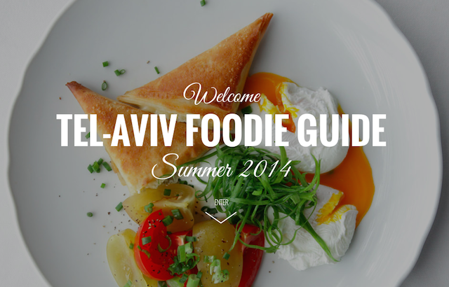 Tel Aviv Foodie Guide
