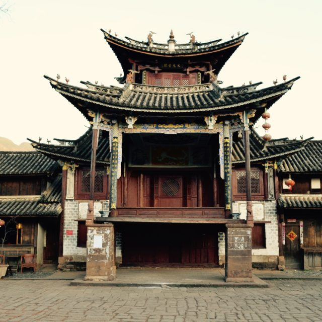 The Land South of the Clouds: A Journey Through Yunnan, China