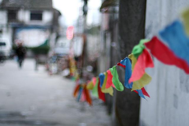 Flags Shanghai Lao Jie / Shanghai