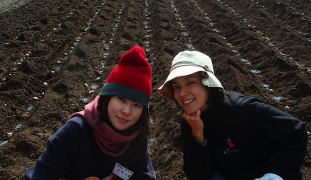 Girls farm japan