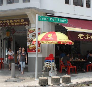 Tiong-Bahru-street Singapore