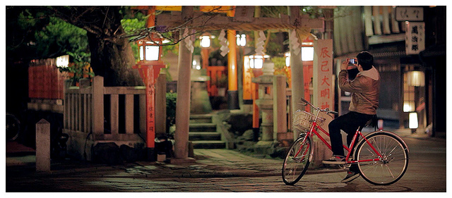 Peaceful Tatsumi Shrine in Gion, Kyoto - Japan