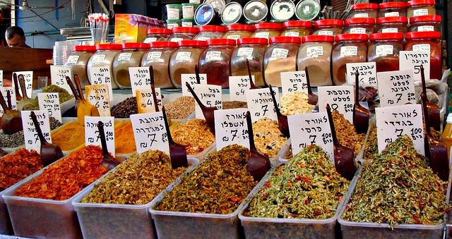 Tel Aviv spice market