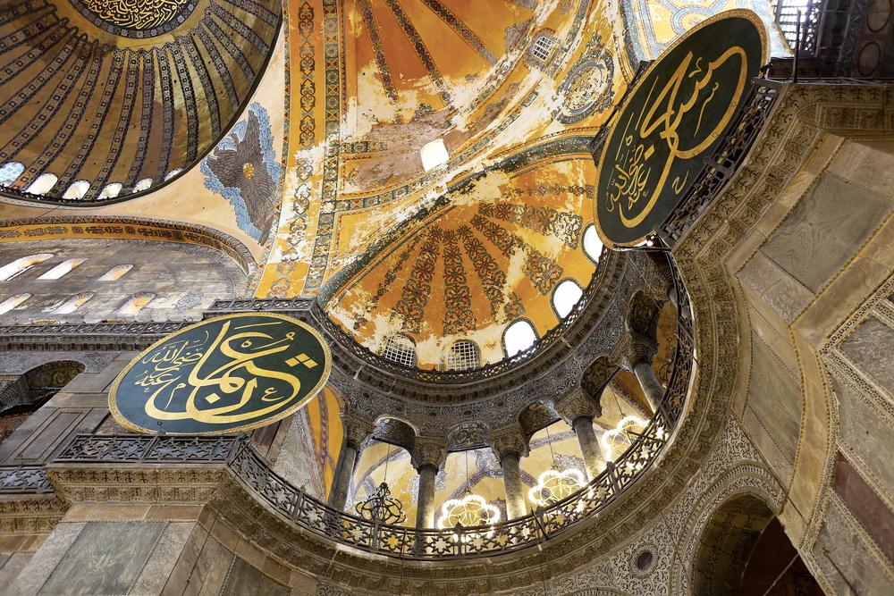 Hagia Sophia's sacred interior